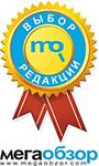 Золото. Выбор редакции MegaObzor.com
